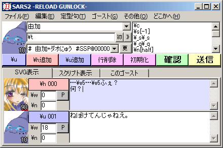 sarsindex1.png