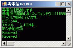 ircbot.png